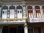 IMG_6442 Chinatown Haus